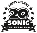 Logo (alt 3) - Sonic 20th Anniversary.png