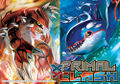 Theme deck artwork - Pokemon TCG XY Primal Clash.jpg