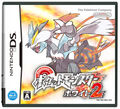 Box JP - Pokemon White 2.jpg