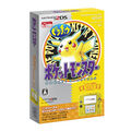 Bundle box JP - Pokemon Yellow.jpg