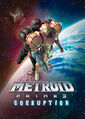 Box art (with logo) - Metroid Prime 3 Corruption.jpg