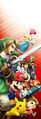 Key art (alt 3) (no logo) - Super Smash Bros. for Nintendo 3DS.jpg