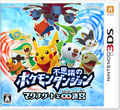 Box JP - Pokemon Mystery Dungeon Gates to Infinity.jpg