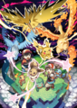 Legendary Pokemon art - Pokemon Let's Go Pikachu and Pokemon Let's Go Eevee.png