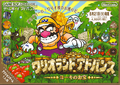 Japanese Flyer - Wario Land 4.png