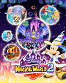 Artwork - Disney Magical World 2.jpg