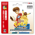 Digital Download Card JP - The Great Detective Pikachu Birth of a New Partnership.jpg