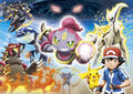 Artwork - Pokemon the Movie Hoopa and the Clash of Ages.jpg