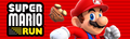 Illustration (alt 3) - Super Mario Run.png
