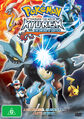 DVD box AU - Kyurem vs The Sword of Justice.jpg