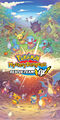 Box art EN (alt 2) - Pokemon Mystery Dungeon Rescue Team DX.jpg