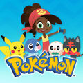 App icon - Pokemon Playhouse.jpg