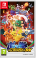 Box EU - Pokken Tournament DX.png
