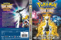 DVD insert NO - Arceus and the Jewel of Life.jpg