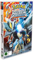 DVD box (3D) NZ - Kyurem vs The Sword of Justice.jpg