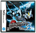 Box JP - Pokemon Black 2.jpg