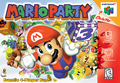 Box NA - Mario Party.png
