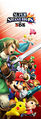 Key art (alt 3) - Super Smash Bros. for Nintendo 3DS.jpg
