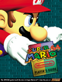 Player's Guide NA - Super Mario 64.png