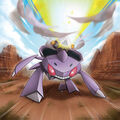Genesect Callout - Pokemon Black 2 and White 2.jpg