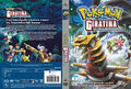 DVD insert NO - Giratina and the Sky Warrior.jpg