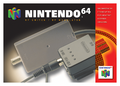 RF Switch - Nintendo 64.png