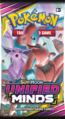 Booster pack 2 EN - Pokemon TCG Sun and Moon Unified Minds.png