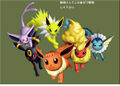 Eeveelutions - Pokemon XD Gale of Darkness.jpg