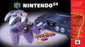Box (Atomic Purple bundle) NA - Nintendo 64.png