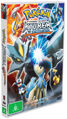 DVD box (3D) AU - Kyurem vs The Sword of Justice.jpg