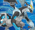 Cover JP - Pokemon Black 2 and White 2 Super Music Collection.jpg