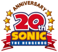 Logo (alt 2) - Sonic 20th Anniversary.png