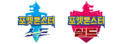 Logos KR - Pokemon Sword and Shield.png