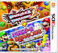 Box NA - Puzzle & Dragons Z Puzzle & Dragons Super Mario Bros. Edition.jpg