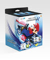 Limited Edition bundle DE - Mario Kart 8.jpg