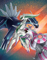 Arceus Dialga and Palkia - Pokemon TCG Sun and Moon Cosmic Eclipse.jpg
