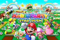 Key art (alt) - Mario Party Star Rush.jpg
