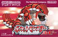 Box JP - Pokemon Ruby.jpg