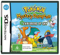 Box AU (3D) - Pokemon Mystery Dungeon Explorers of Sky.jpg