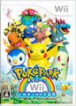 Box JP - PokePark Wii Pikachu's Adventure.jpg