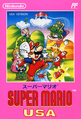 Box JP - Super Mario Bros 2.png