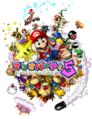 Box art JP - Mario Party 5.png