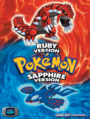 Advertisement - Pokemon Ruby and Sapphire.png