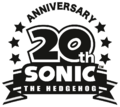 Logo (alt) - Sonic 20th Anniversary.png