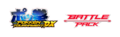 Battle Pack logo EN - Pokken Tournament DX.png