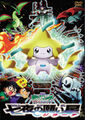DVD cover JP - Jirachi Wish Maker.jpg