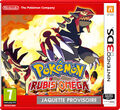 Box FR (beta) - Pokemon Omega Ruby.jpg