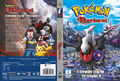 DVD insert NO - The Rise of Darkrai.jpg