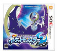 Box (beta) JP - Pokemon Moon.jpg