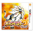 Box (beta) JP - Pokemon Sun.jpg